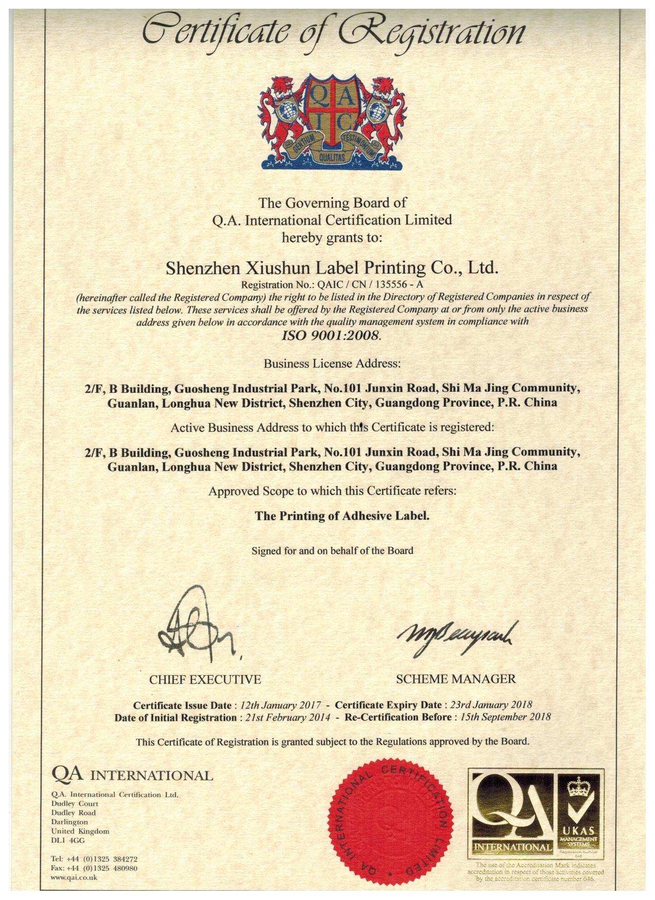 ISO 9001-英文.jpg